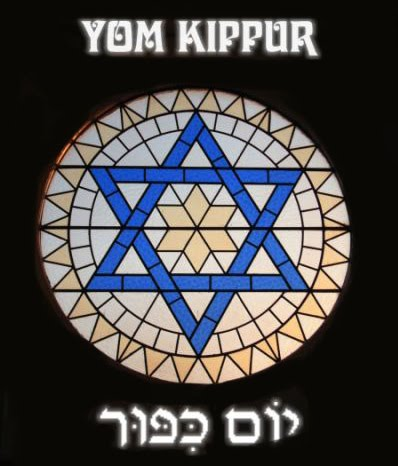yom_kippur-stained-glass