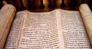 Bible, OT scrolls